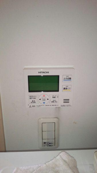 長野県岡谷市でエコキュート交換工事 三菱『SRT-HP374WFZ』→日立『BHP-FS37RH1』
