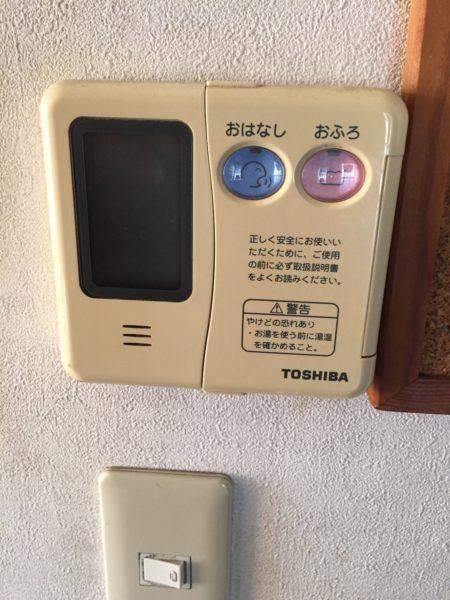 兵庫県三木市でエコキュート交換工事 東芝『エコキュートフルオート』→日立『BHP-F46RD』