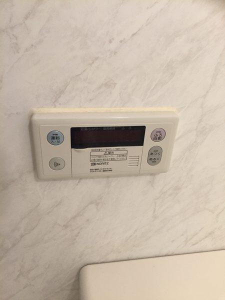 千葉県袖ケ浦市でガス給湯暖房熱源機交換工事 ノーリツ『ガス給湯暖房熱源機』→ノーリツ『GTH-2444AWX3H-1BL』