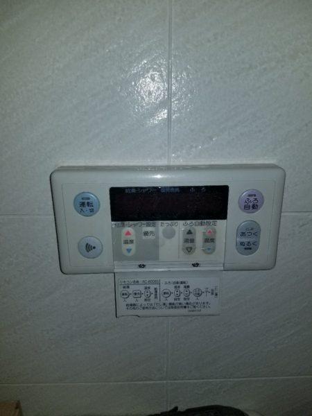 大阪府泉大津市でガス給湯暖房熱源機交換工事 ノーリツ『GTH-2413AWXH』→リンナイ『RUFH-A2400AW2-3』