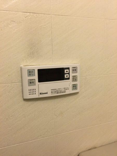 兵庫県洲本市でガス給湯暖房熱源機交換工事 リンナイ『RUFH-2403AW2-3』→リンナイ『RUFH-A2400AW2-3』