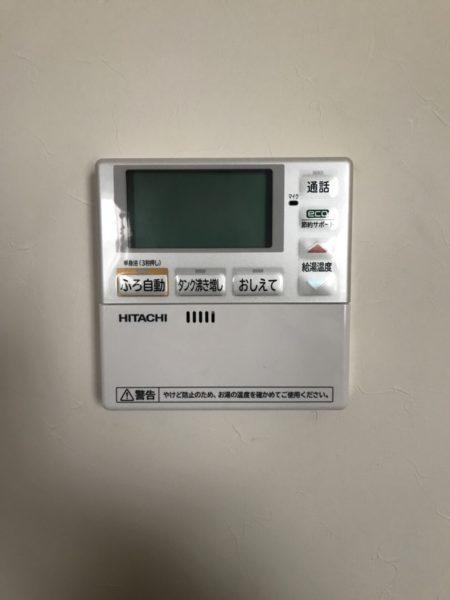 千葉県木更津市でエコキュート交換工事 ダイキン『370Lフルオート』→日立『BHP-F37RU』