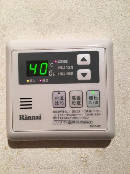 岐阜県高山市で給湯器交換工事 YUMEX『RUX-V1610SFFUA-E』→リンナイ『RUX-V1615SFFUA-E』