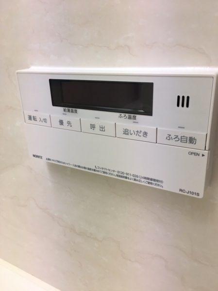 大阪府池田市でガス給湯暖房熱源機交換工事 ノーリツ『GTH-2417SAWX3H-T』→ノーリツ『GTH-2444SAWX3H-T-1BL』
