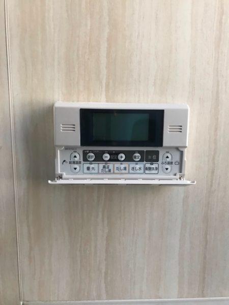 長野県飯田市でエコキュート交換工事 ダイキン『EQ37HFTV』→日立『BHP-FS37RH1』