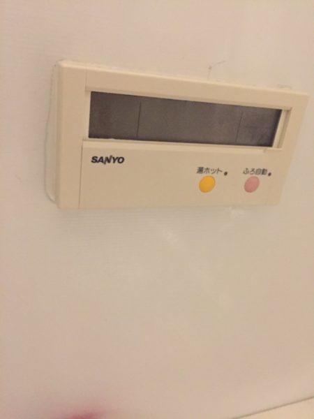 福岡県大牟田市でエコキュート交換工事 三洋『SHP-T24B』→三菱『SRT-W304D』
