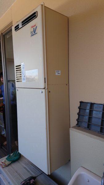 東京都稲城市で給湯暖房用熱源機交換工事 リンナイ『RUFH-VD2400AW2-3』→リンナイ『RUFH-A2400AW2-3』