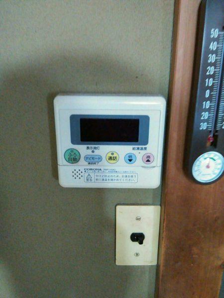 東京都八王子市でエコキュート交換工事 コロナ『CHP-H3024A2』→日立『BHP-FS37RH1』