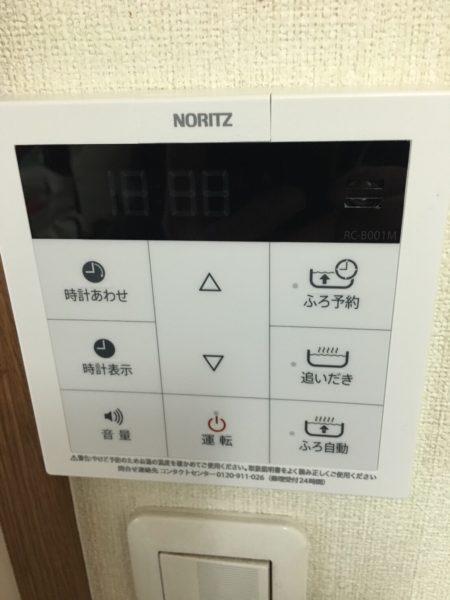 福岡県福岡市東区でエコジョーズ交換 ノーリツ『GT-2427SARX 13A』→ノーリツ『GT-C2462SARX BL 13A』