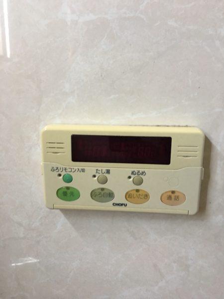 岡山県津山市でエコキュート交換工事 CHOFU『EHP-373GPXHT』→三菱『SRT-W374Z』