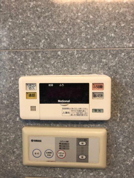 千葉県千葉市中央区でエコキュート交換工事 ナショナル『HE-37W1Q』→日立『BHP-FS46RH1』