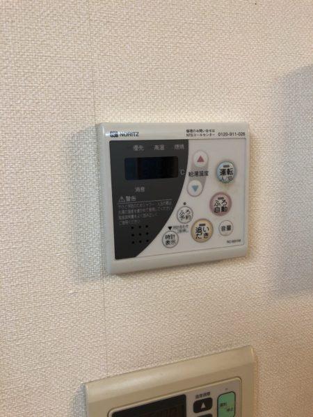 滋賀県近江八幡市でエコジョーズ交換工事 ノーリツ『GT-2428SAWX』→ノーリツ『GT-C2462SAWX』