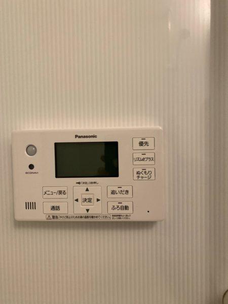岡山県高梁市でエコキュート交換工事 ナショナル『HE-30C1Q』→パナソニック『HE-J37JQS』