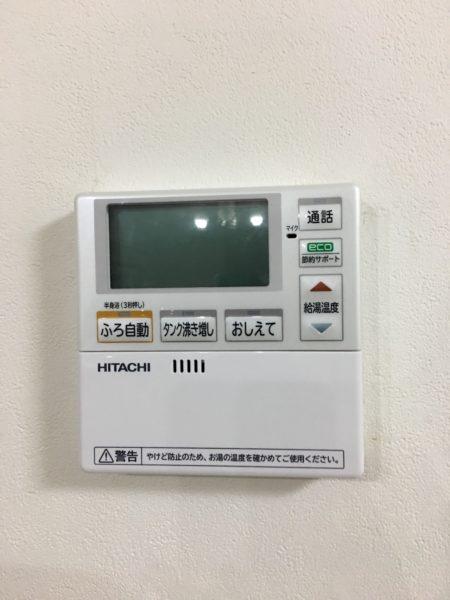 大阪府高槻市でエコキュート交換工事 コロナ『CHP-H3717A』→日立『BHP-F37RU』