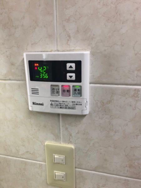 兵庫県相生市で給湯器交換工事 リンナイ『RUF-V2000AW-1』→リンナイ『RUF-A2005SAW』