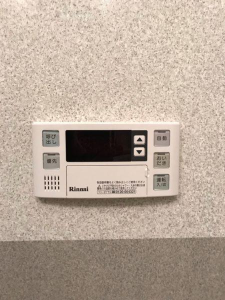 神奈川県横浜市港北区で給湯暖房用熱源機交換工事 松下『AT-1299ARSAW3Q』→リンナイ『RUFH-A2400AW2-3』