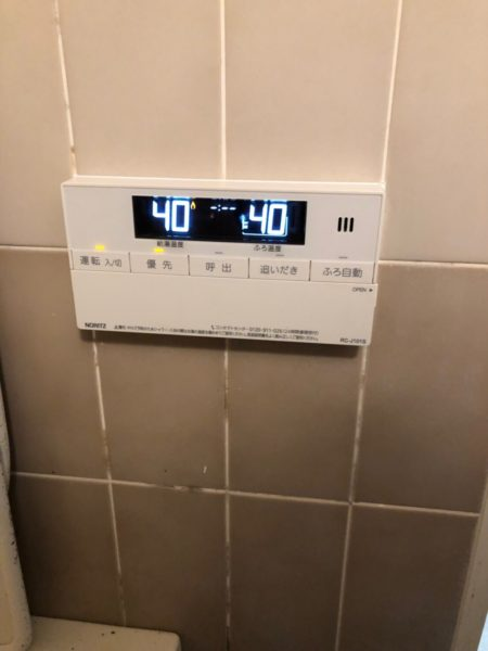 神奈川県川崎市宮前区で給湯暖房用熱源機交換工事 松下『AT-361RFA-AL』→ノーリツ『GTH-2444AWX3H-1 BL』