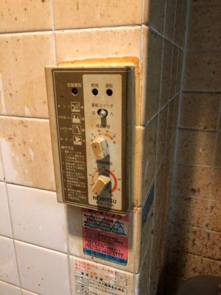 東京都墨田区で給湯専用器交換工事 ノーリツ『GQ-1300WA 13A』→リンナイ『RUX-A1615W-E 13A』