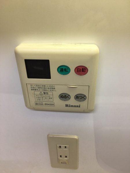 兵庫県赤穂市で給湯器交換工事 リンナイ『RUF-VK1610SAT』→リンナイ『RUF-VK1610SAT(B)』