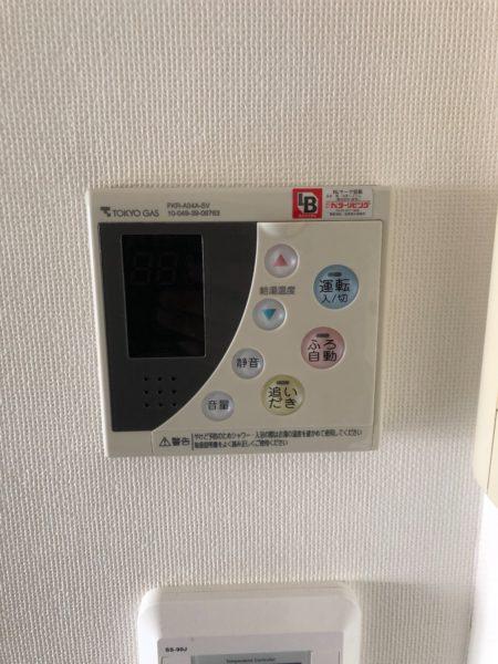 岡山県総社市で給湯暖房用熱源機交換工事 ノーリツ『GTH-1634SAWX3H』→ノーリツ『GTH-2044SAWX3H-1』
