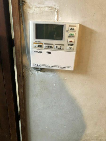 京都府京都市伏見区でエコキュート交換工事 コロナ『CHP-H3714A』→日立『BHP-F37RU』