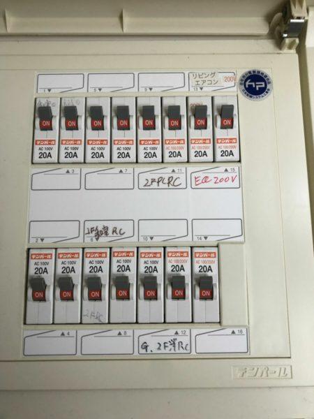 大阪府東大阪市でガス給湯器からエコキュート交換工事 パーパス ガス給湯器→日立『BHP-37RD』
