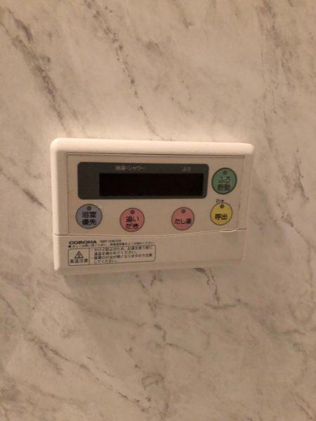 神奈川県川崎市でエコキュート交換工事 コロナ『CTU-H3014A』→コロナ『CHP-S30AY1』