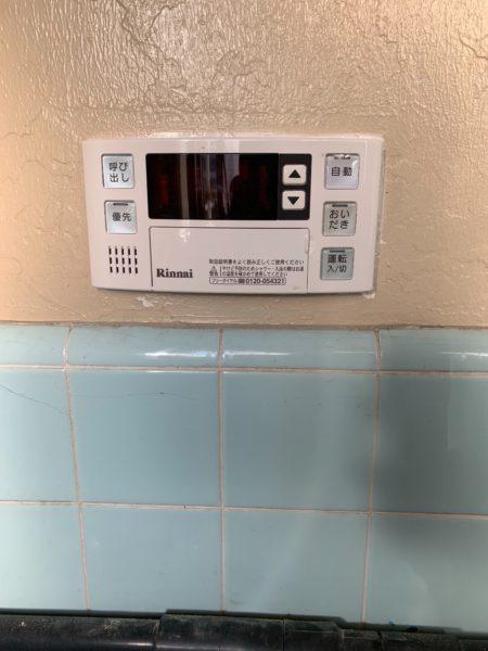 リンナイ『RUF-1616WFFD』→リンナイ『RUF-V1615SAFFD(B)』さいたま市西区で給湯器交換工事