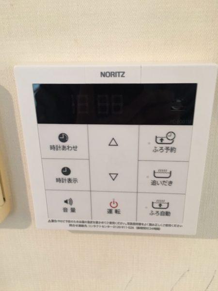 ノーリツ『GT-2417SAWX』→ノーリツ『GT-C2062SAWX BL』東京都足立区でエコジョーズ交換