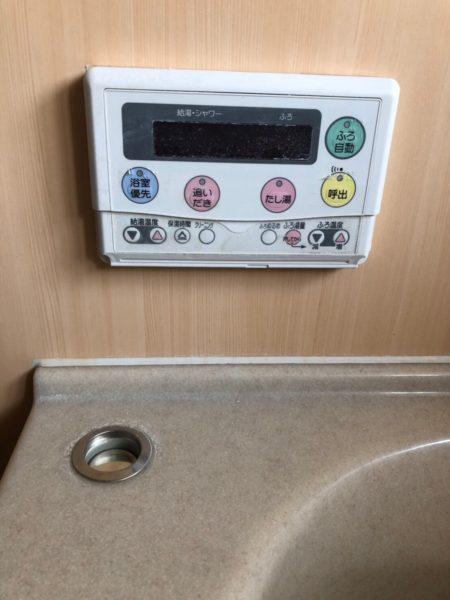 埼玉県さいたま市でエコキュート交換 コロナ『CHP-H3714AK』→日立『BHP-F37RU』