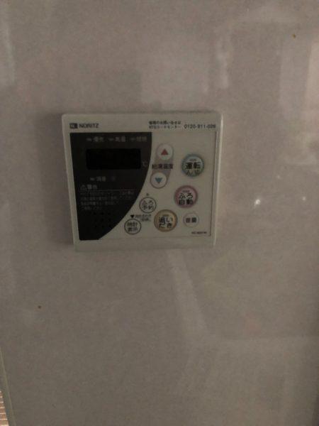 大阪府泉大津市でガス給湯器からエコキュートへ交換工事 ノーリツ『GT-2450SAWX』→日立『BHP-F37RU』