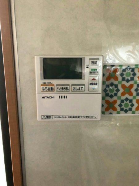茨城県日立市でエコキュート交換工事 三洋『SHP-T37J』→日立『BHP-F37RU』