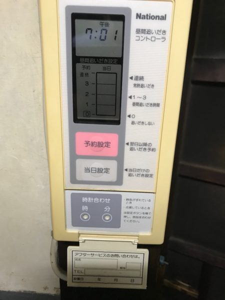 大阪府岸和田市で電気温水器交換工事 ナショナル電機温水器→三菱『SRG-465E』