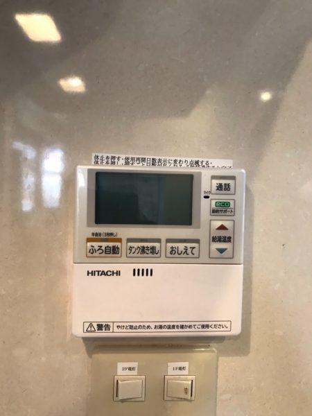 神奈川県横浜市保土ヶ谷区でエコキュート交換工事 東芝『HPE-FB372CT』→日立『BHP-F37RU』