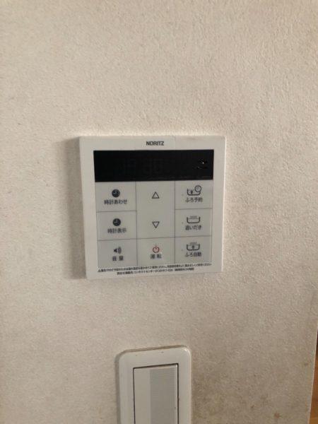埼玉県狭山市 ガス給湯器交換工事 ノーリツ『GT-2428SAWX』→ノーリツ『GT-C2462SAW』