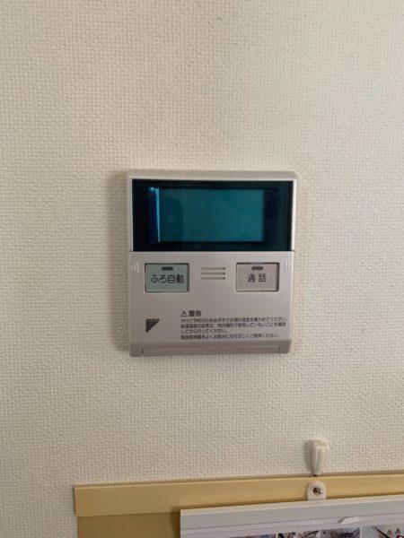 愛知県瀬戸市でエコキュート交換工事 ダイキン『EQ37GFCV』→日立『BHP-F46RU』