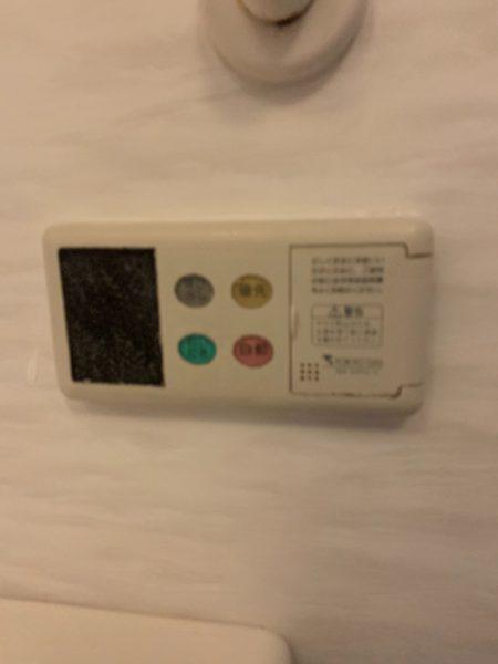 神奈川県海老名市で給湯暖房用熱源機交換工事 東京ガス『IT-4201ARS4AW6Q』→ノーリツ『GTH-2444AWX3H-T-1』