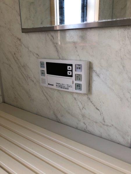 神奈川県横浜市鶴見区でガス給湯器交換工事 リンナイ『RUF-V2401SAW』→リンナイ『RUF-A2405SAW』