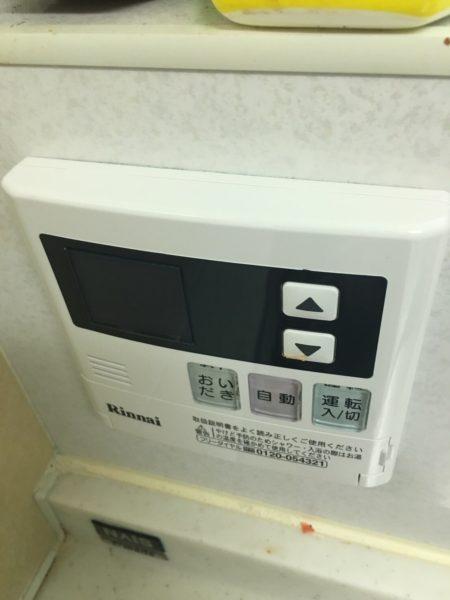 東京都町田市でガス給湯器交換工事 リンナイ『RUF-V2401SAW』→リンナイ『RUF-A2405SAW』