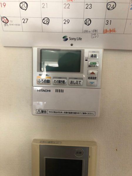 神奈川県旭区鶴ヶ峰でエコキュート交換工事 東芝『HPE-FB373CT』→日立『BHP-F37RU』
