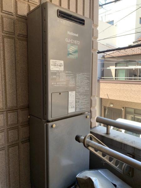 埼玉県所沢市でガス給湯器交換工事 ナショナル『GJ-C16T2』→リンナイ『RUF-A2005SAW』