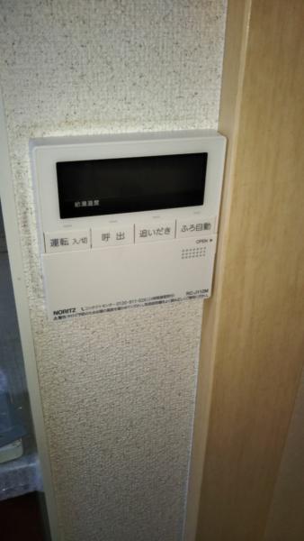 埼玉県さいたま市南区でガス給湯暖房用熱源機交換工事 パロマ『DH-N241AWDL3』→ノーリツ『GTH-2444AWX3H-T-1』