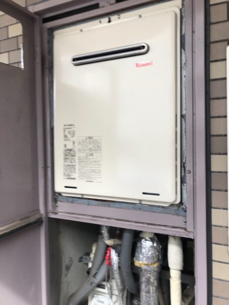 神奈川県川崎市高津区でガス給湯器交換工事 リンナイ『RUF-V2000SAW』→リンナイ『RUF-A2005SAW』