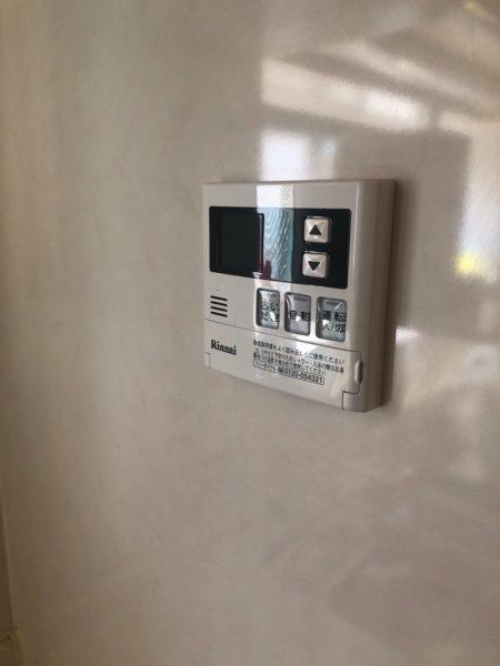 東京都あきる野市でガス給湯器交換工事 リンナイ『RUF-V2001SAW』→リンナイ『RUF-A2005SAW』