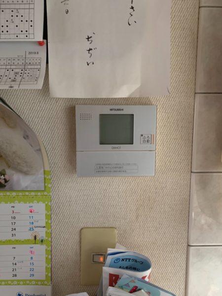 神奈川県川崎市宮前区でエコキュート交換工事 三菱『SRT-HPT37WZ4』→日立『BHP-FS37RH1』