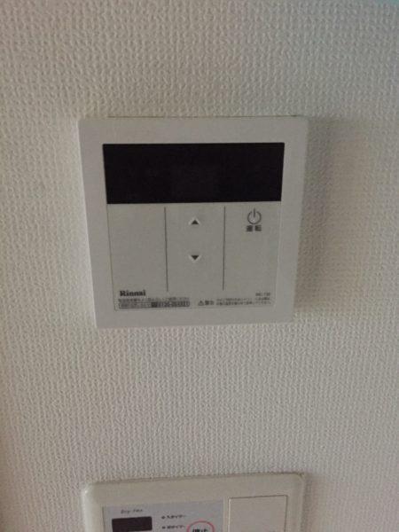 東京都大田区でガス給湯機交換工事 リンナイ『RUX-VS1616W(A)-E』