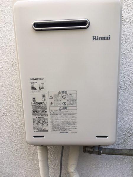 東京都品川区でガス給湯機交換工事 東京ガス『KG-510RFW-A』→リンナイ『RUX-A1615W-E』