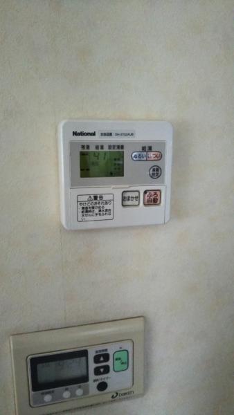埼玉県三郷市で電気温水器からエコキュート交換工事 ナショナル『DH-37G2AUB』→日立『BHP-F37RU』