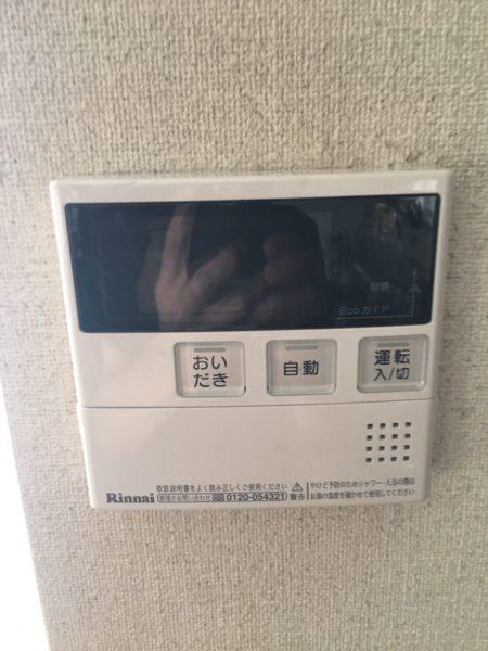 神奈川県横浜市神奈川区でガス給湯器交換工事 リンナイ『RUF-V2400SAW』→リンナイ『RUF-E2405SAW』