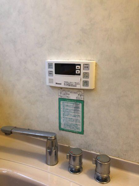 神奈川県横浜市青葉区でガス給湯器交換工事 リンナイ『RUF-2400SAW』→リンナイ『RUF-A2405SAW(A)』